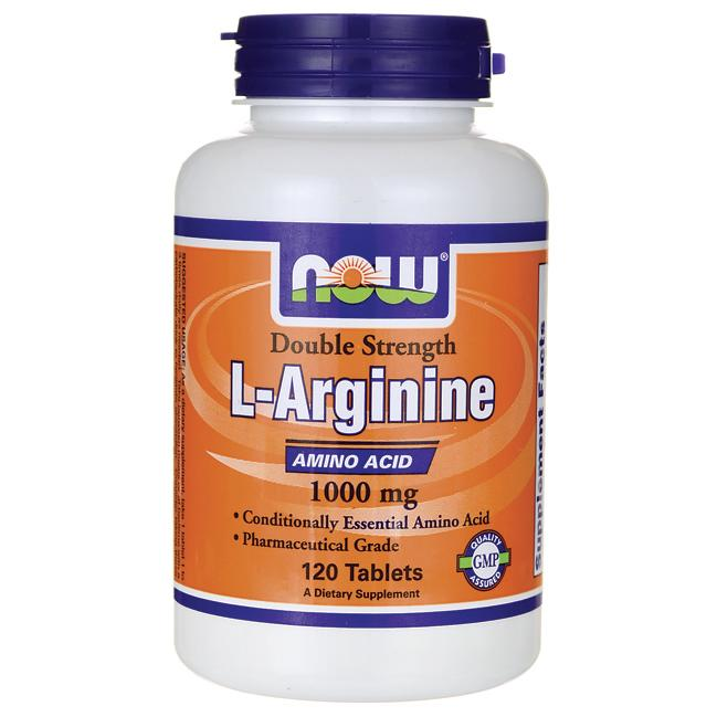 Arginine For ED - Supplement Bottle